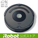 アイロボット ロボット掃除機 ルンバ643 送料無料 日本仕...
