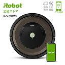 【限定特価/在庫限り】『ルンバ 890』 アイロボット 公式 ロボット掃除機 irobot 自動充電 wifi対応 掃除 掃除機 クリーナー【クリアランス】【送料無料】【日本正規品】【メーカー保証】