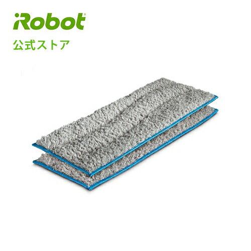 【P10倍】4643572 洗濯可能ウェットパッド(2枚)【日本正規品】※P10 12/26 10:59まで