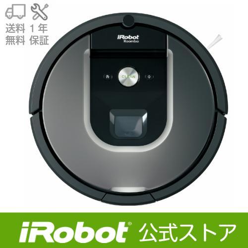 掃除ロボット「ルンバ960」