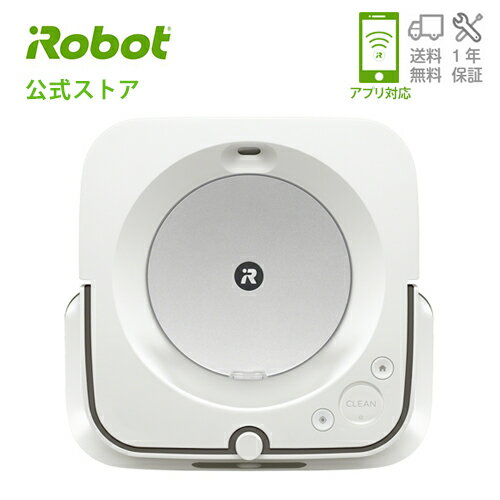 RoomClip商品情報 - 【新製品】アイロボット 床拭きロボット ブラーバ ジェットm6【送料無料】【日本正規品】【メーカー保証】