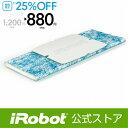 4508605 使い捨てウェットモップパッド(10枚)【日本正規品】