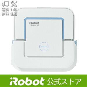 ポイント ロボット ブラーバ ジェット