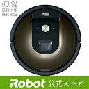 【12/4 20:00〜12/11 1:59ポイント10倍】【1万円クーポン発行中】アイロボット ロボット掃除機 ルンバ980 送料無料 日本仕様正規品 お掃除ロボット
