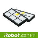 4419697 ダストカットフィルター(2個セット) 日本正規品