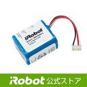4449273 フロアモッピングロボット ブラーバ300シリーズ用 バッテリー 日本正規品...