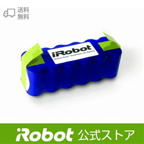 4419696 iRobot XLifeバッテリー 送料無料 日本正規品