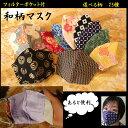通常1250円→セール1198円【送料無
