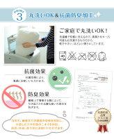 綿100%パイル敷きパッドシーツ(シングル抗菌防臭加工付き)