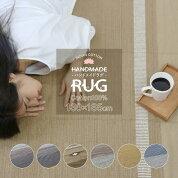 ラグラグマットカーペットインド綿ハンドメイドラグ(サイズ:130x185cm)