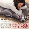 ごろ寝マット マイクロファイバー 長座布団 お昼寝マット ごろ寝クッション 暖か【送料無料】(サイズ:80x180cm)