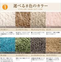 選べる8色のカラー