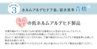 敷きパッドセミダブル秋冬用あったかマイクロファイバー敷きパッド防ダニ【送料無料】