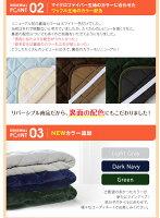 敷きパッドキング秋冬用あったかマイクロファイバー敷きパッド防ダニ【送料無料】
