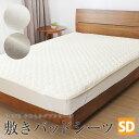 敷きパッド 綿 100% やわらか ダブルガーゼ 敷きパッドシーツ 天然素材 ナチュラル コットン(セミダブル)
