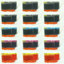 楽天キヤノン BCI-325 326 互換★スーパー低価格 15本お好みセット 限定補償品 【送料無料】