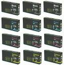 楽天エプソン IC90 L大容量 スーパー低価格★互換 お好み12本セット 【送料無料】 PX-B700用  PX-B750F用