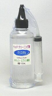 480 Yen printer cleaning liquid crystal ◆ ◆ 100 mL capacity