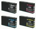 楽天エプソン IC92 L大容量 スーパー低価格★染料インク互換 お好み4色セット 【送料無料】安心サポート付 PX-S840用、PX-M840F用