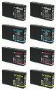 楽天エプソン IC92 L大容量 スーパー低価格★染料インク互換 お好み8個セット 【送料無料】安心サポート付 PX-S840用、PX-M840F用
