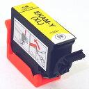 エプソン互換 KAM-Y-L イエロー 増量L スーパー低価格 EP-881A用 安心代替補償 互換インク インク