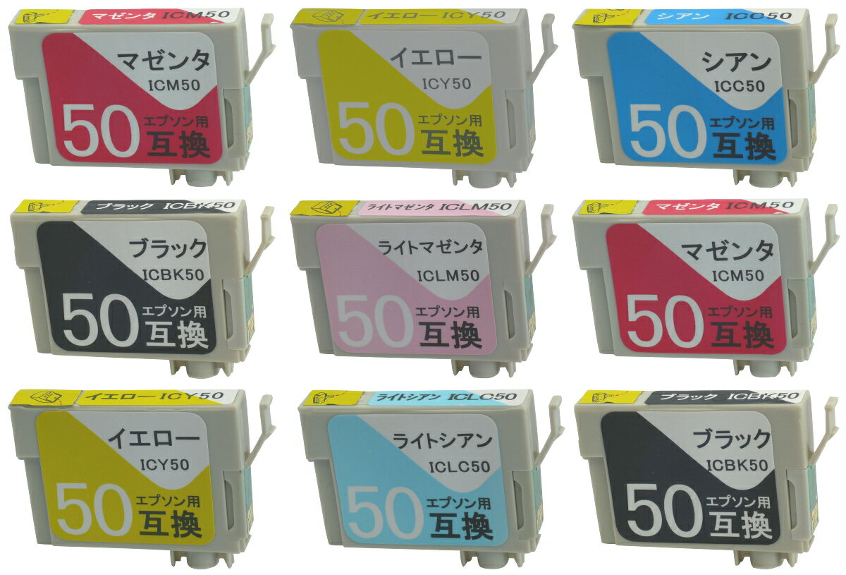 Epson IC6CL50 compatible-secure support with your favorite set of 9