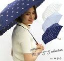 送料無料 折りたたみ 日傘 おしゃれ TC素材 プチデイジー刺繍 折りたたみ 日傘 折傘 傘 シンプル uvカット ギフト w.p.c/母の日 プレゼント