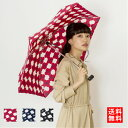 送料無料 傘 おしゃれ クラッチケース 晴雨兼用 折りたたみ