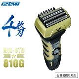 【あす楽】IZUMI A-DRIVE グルーミングシリーズ 往復式シェーバー 4枚刃 カーキ IZF-V757-C 012502