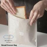 MARNA マーナ 日本製 パン冷凍保存袋 K766 メール便対応