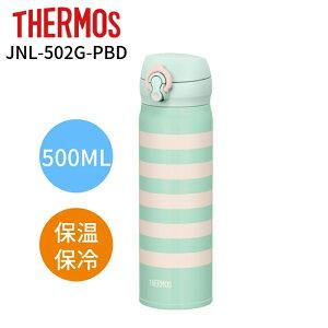 サーモス 水筒 人気 おしゃれ 保温 保冷 500ml ステンレス 水筒 JNL-502G-PBD ピンクボーダー