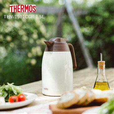 サーモス 水筒 おしゃれ 保温 保冷 ステンレスポット 1.5リットル 1.5L THV-1501 CCR クッキークリーム/プレゼント 女性 男性