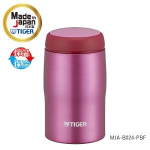 タイガー 魔法瓶 水筒 人気 おしゃれ 日本製 ステンレスボトル 240ML MJA-B024-PBF ブライトピンク/運動会 父の日