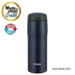 タイガー 魔法瓶 水筒 人気 おしゃれ 日本製 ステンレスボトル 480ML MJA-B048-ANF マットネイビー/運動会 父の日
