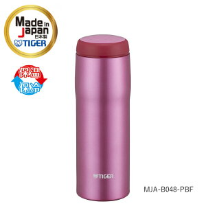 タイガー 魔法瓶 水筒 人気 おしゃれ 日本製 ステンレスボトル 480ML MJA-B048-PBF ブライトピンク/運動会 父の日