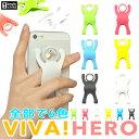 VIVA!HERO ビバ ヒーロー スマホリング キャラクター iPhone 1