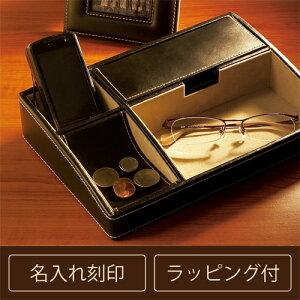 【小物入れ 名入れ オーバーナイター】 小物入れ レザートレイ レザーボックス 携帯スタンド …