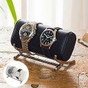 ウォッチスタンド 腕時計スタンド レザー 書斎 ウォッチスタンド ブラック ホワイト 腕時計 コレクション ディスプレイ 収納 レザーケース インテリア 腕時計ケース 腕時計置き 父の日 1本用 2本用 240-461