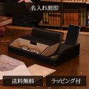 PE サイコロBOX ベージュ【RCP】【58-01BE】【キャッシュレス 還元 対象店】