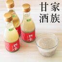 大吟醸の米麹を使った甘酒 米麹 砂糖不使用 ノンアルコール
