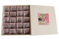 無農薬無添加南高梅山みつ漬個包装20粒木箱入り熊野のご褒美無化学肥料紀州梅干しはちみつ漬