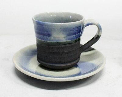 信楽焼 コーヒーカップ・ソーサー ブルーベリーコーヒー碗皿