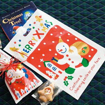 クリスマスラッピング用袋 クリスマスラッピング袋 クリスマスラッピングバッグ クリスマススノーマン ポリ袋 ビニールバッグ ビニール袋 手提げ袋 手提げバッグ クリスマスラッピング クリスマス ラッピング袋 袋 ラッピングバッグ ギフト袋 ギフトバッグ