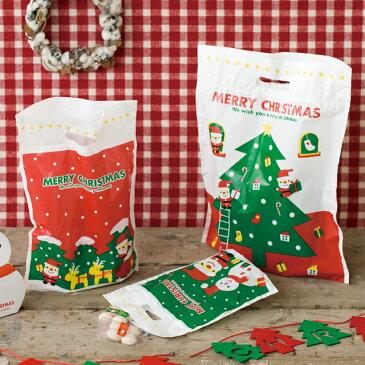 クリスマスラッピング用袋 クリスマスラッピング袋 クリスマスラッピングバッグ ミニサンタ ポリ袋 ビニールバッグ ビニール袋 手提げ袋 手提げバッグ クリスマスラッピング クリスマス ラッピング袋 袋 ラッピングバッグ ギフト袋 ギフトバッグ