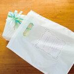 クリスマスラッピング用袋クリスマスラッピング袋クリスマスラッピングバッグミニサンタポリ袋ビニールバッグビニール袋クリスマスラッピングクリスマスラッピング袋袋ラッピングバッグギフト袋ギフトバッグ