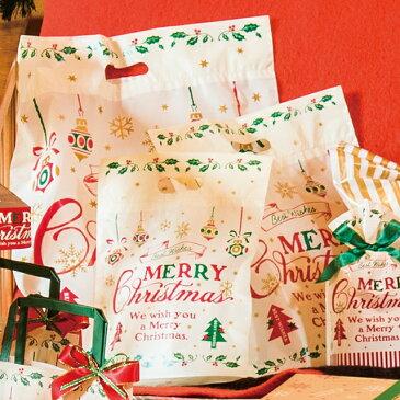 クリスマスラッピング用袋 クリスマスラッピング袋 クリスマスラッピングバッグ クラシカル クリスマスバッグ ポリ袋 ビニールバッグ ビニール袋 手提げ袋 手提げバッグ クリスマスラッピング クリスマス ラッピング袋 袋 ラッピングバッグ ギフト袋 ギフトバッグ