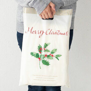 クリスマスラッピング用袋 クリスマスヒイラギ クリスマスラッピング袋 手提げ袋 手提げバッグ 手提げ 袋 クリスマスラッピングバッグ ポリ袋 ビニールバッグ ビニール袋 クリスマスラッピング クリスマス ラッピング袋 ラッピングバッグ ギフト袋 ギフトバッグ
