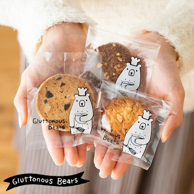 5枚 グラットンベア クリアバッグ【乾燥剤対応】 クリアバッグ 袋 OPP袋 スイーツ 菓子 洋菓子 和菓子 ラッピング袋 ビニールバッグ ビニール袋 ラッピングバッグ 柄 デザイン 透明 平袋 袋 小袋 大 大袋 ラッピング デザイン くま