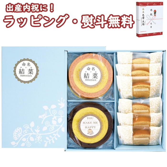 クッキー・焼き菓子, バウムクーヘン  SWC-30