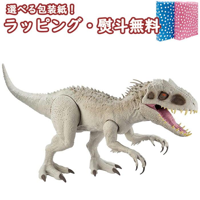 ぬいぐるみ・人形, ミニドール  (JURASSIC WORLD) ! GPH95 :94cm 4